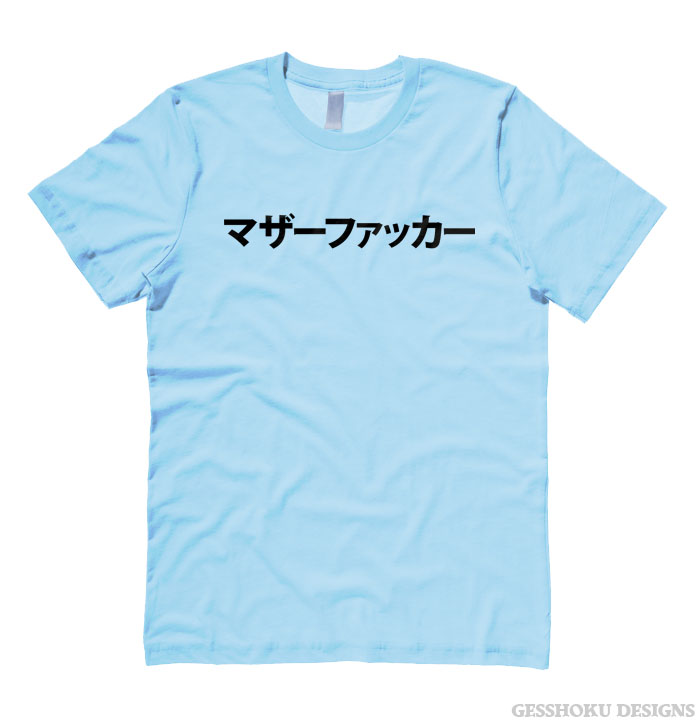 Motherfucker Japanese T-shirt - Light Blue
