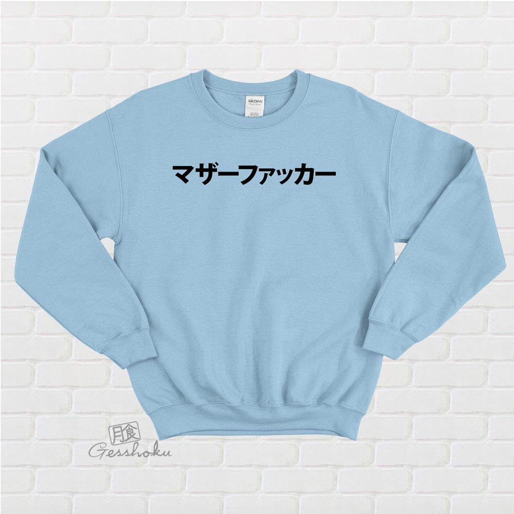 Motherfucker Crewneck Sweatshirt - Light Blue