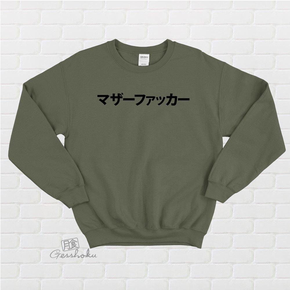 Motherfucker Crewneck Sweatshirt - Olive Green