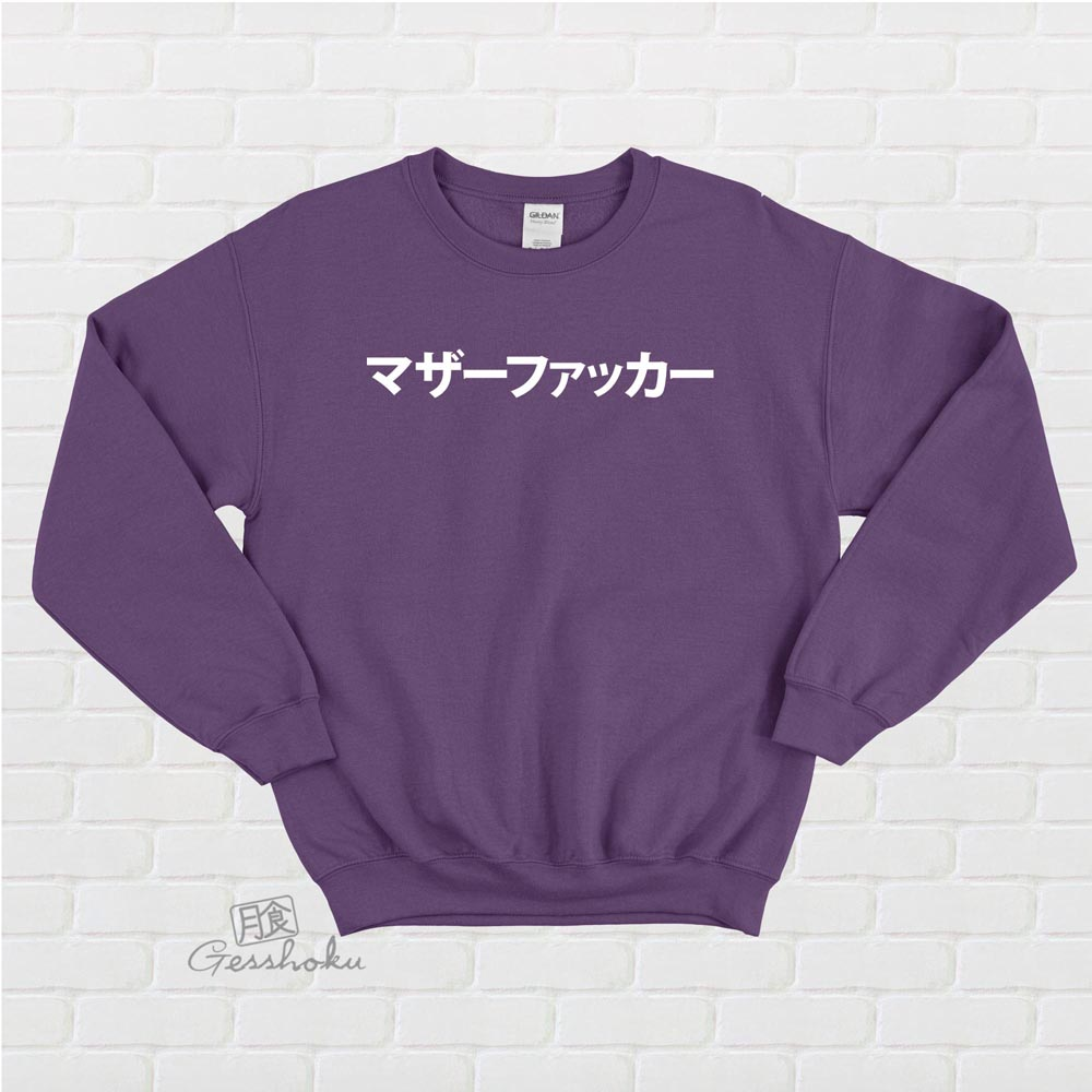 Motherfucker Crewneck Sweatshirt - Purple