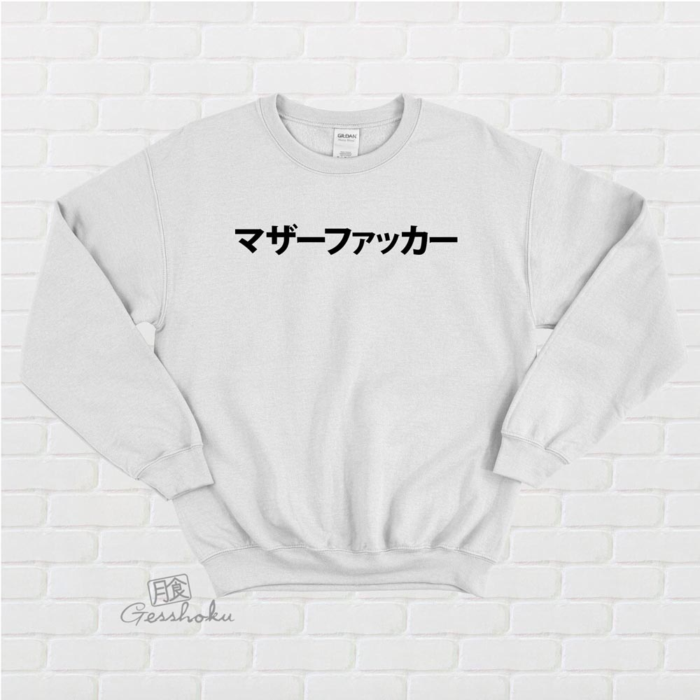 Motherfucker Crewneck Sweatshirt - White