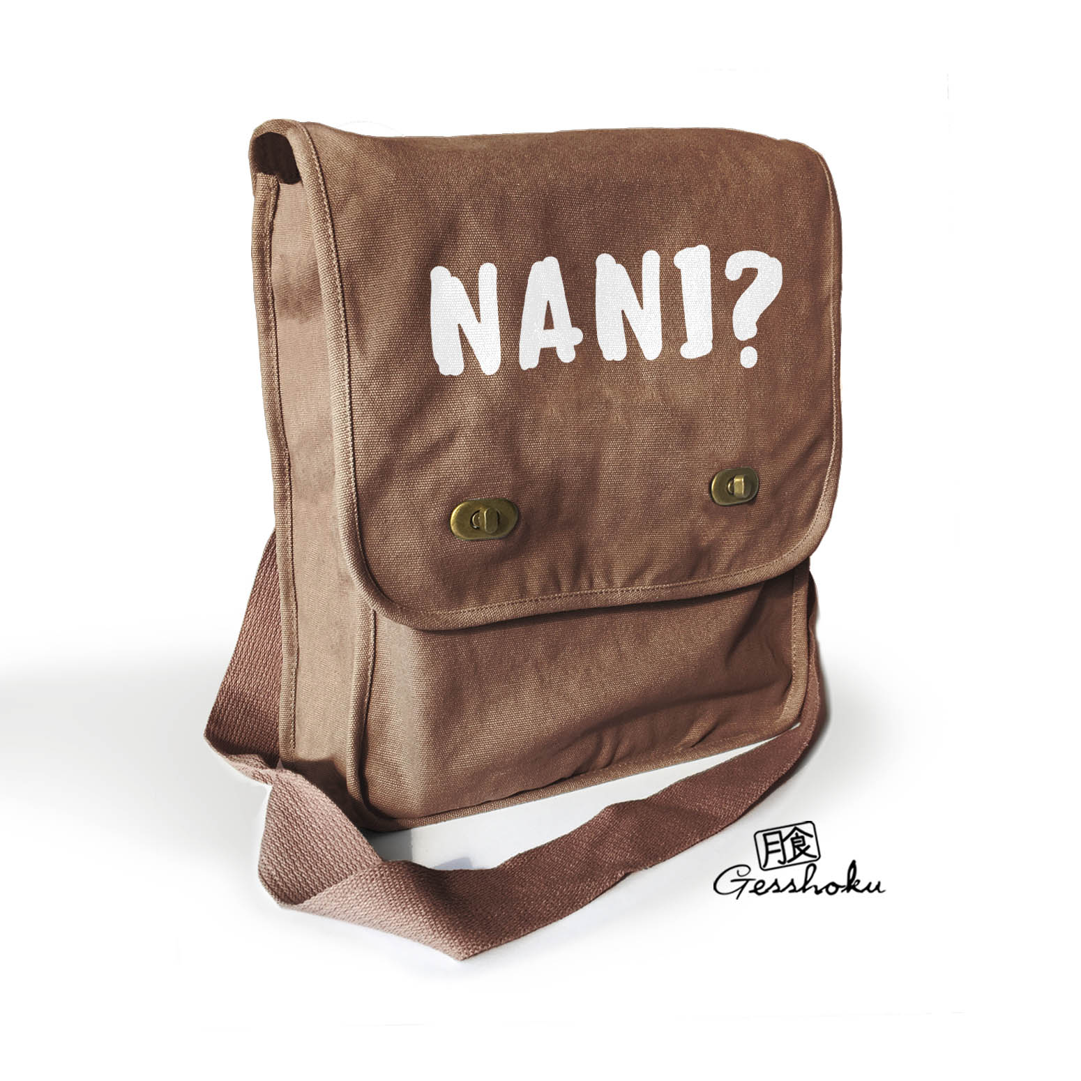 Nani Field Bag (Text version) - Brown
