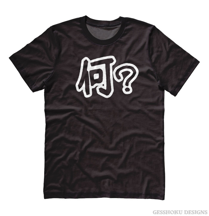 Nani? Japanese Kanji T-shirt - Black
