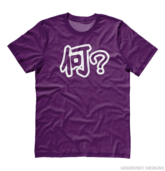 Nani? Japanese Kanji T-shirt - Purple