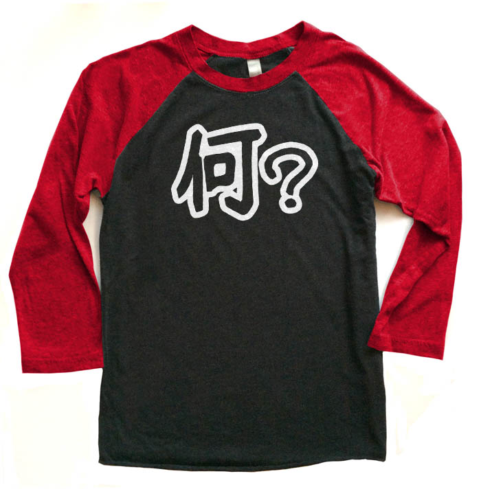 Nani? Kanji Raglan T-shirt 3/4 Sleeve - Red/Black