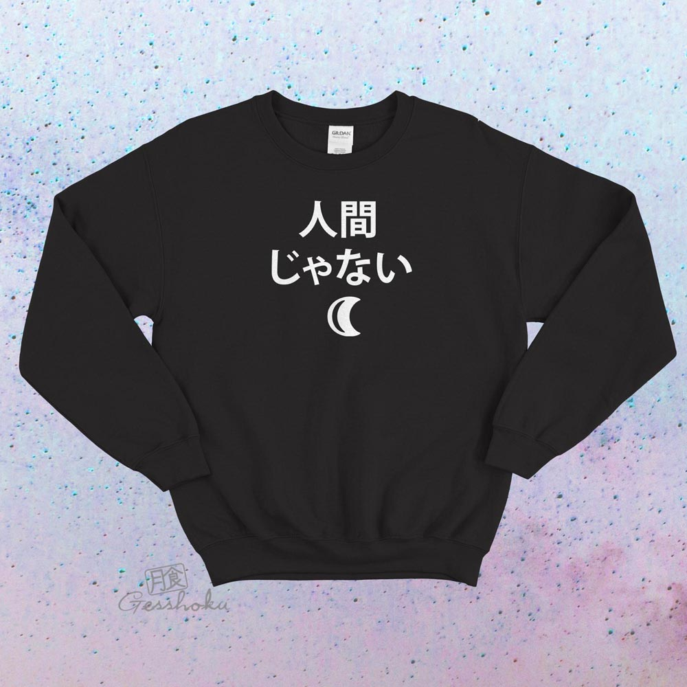 Not a Human Crewneck Sweatshirt - Black