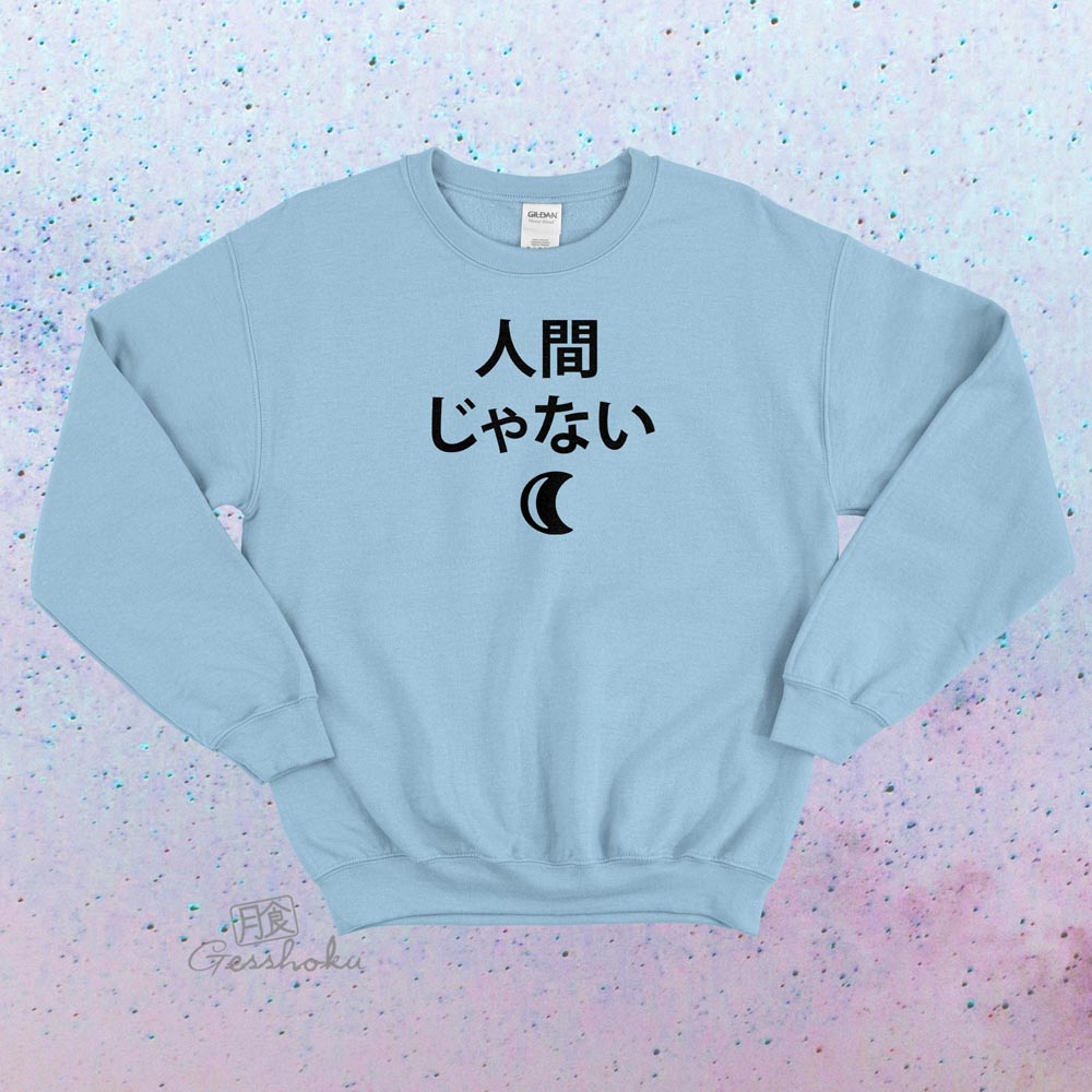 Not a Human Crewneck Sweatshirt - Light Blue