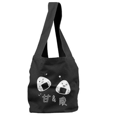 Onigiri Rice Balls Sling Bag - Black