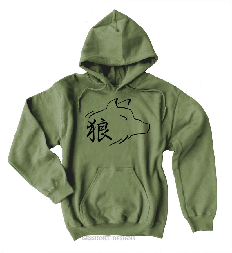 Ookami Wolf Kanji Pullover Hoodie - Olive Green