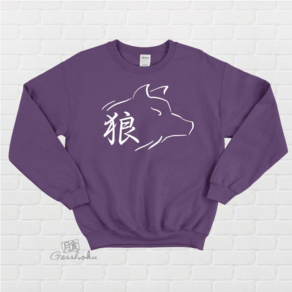 Ookami Wolf Crewneck Sweatshirt - Purple