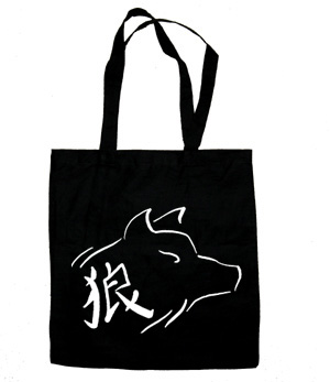 Ookami Wolf Tote Bag (white/black)