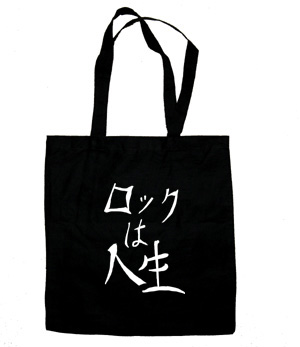 Rock is Life Tote Bag (white/black)