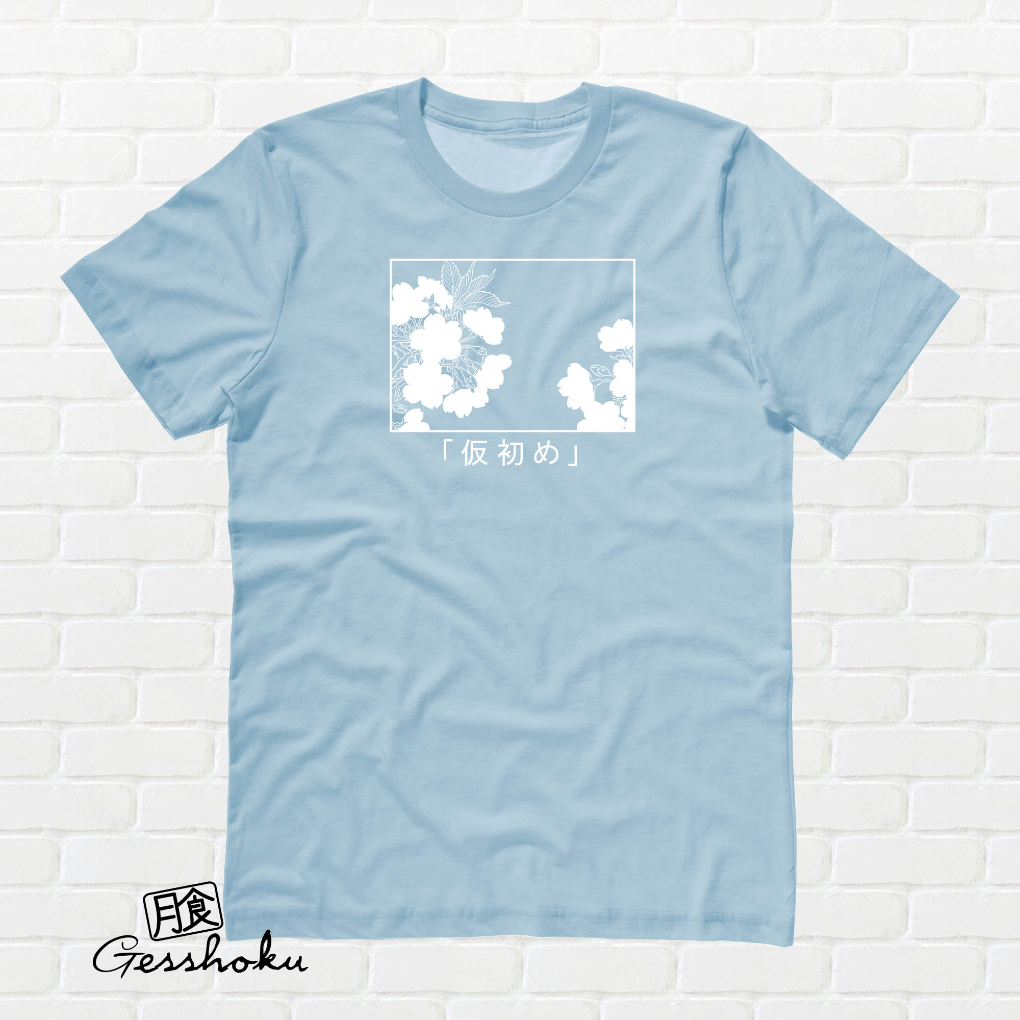 "Sakura Aesthetic T-shirt ""Transience"" - Light Blue"