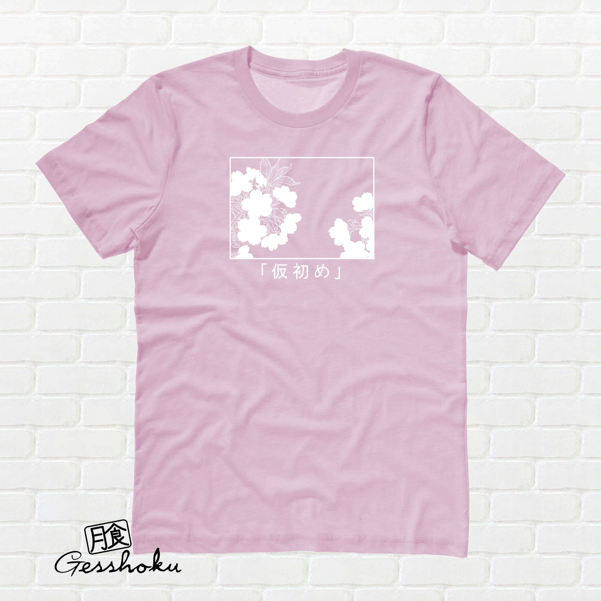 "Sakura Aesthetic T-shirt ""Transience"" - Light Pink"