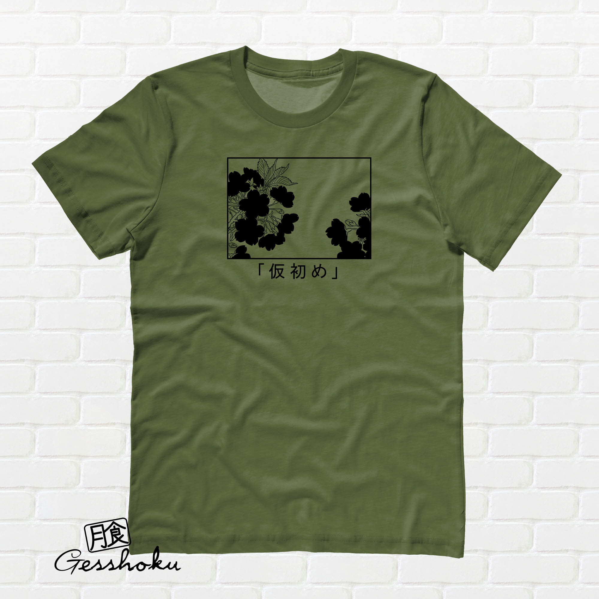 "Sakura Aesthetic T-shirt ""Transience"" - Olive Green"