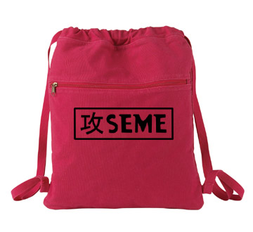 Seme Badge Cinch Backpack - Red