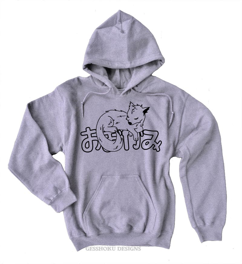 Sleepy Wolf Pullover Hoodie - Light Grey