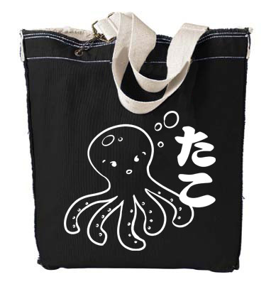 I Love TAKO - Kawaii Octopus Designer Tote Bag - Black