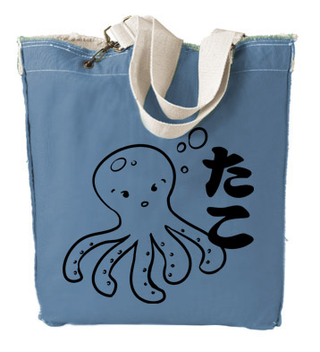 I Love TAKO - Kawaii Octopus Designer Tote Bag - Ocean Blue
