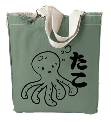 I Love TAKO - Kawaii Octopus Designer Tote Bag - Leaf Green