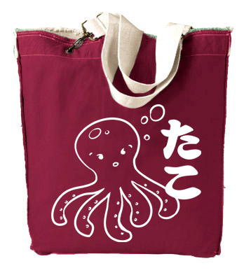 I Love TAKO - Kawaii Octopus Designer Tote Bag - Red