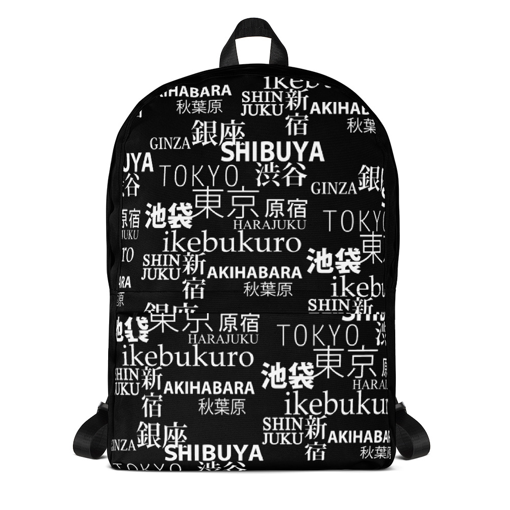 Tokyo Love Classic Backpack with Laptop Sleeve - Black