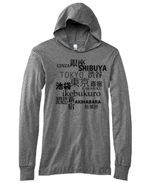 Tokyo Love Hooded T-shirt - Charcoal Grey