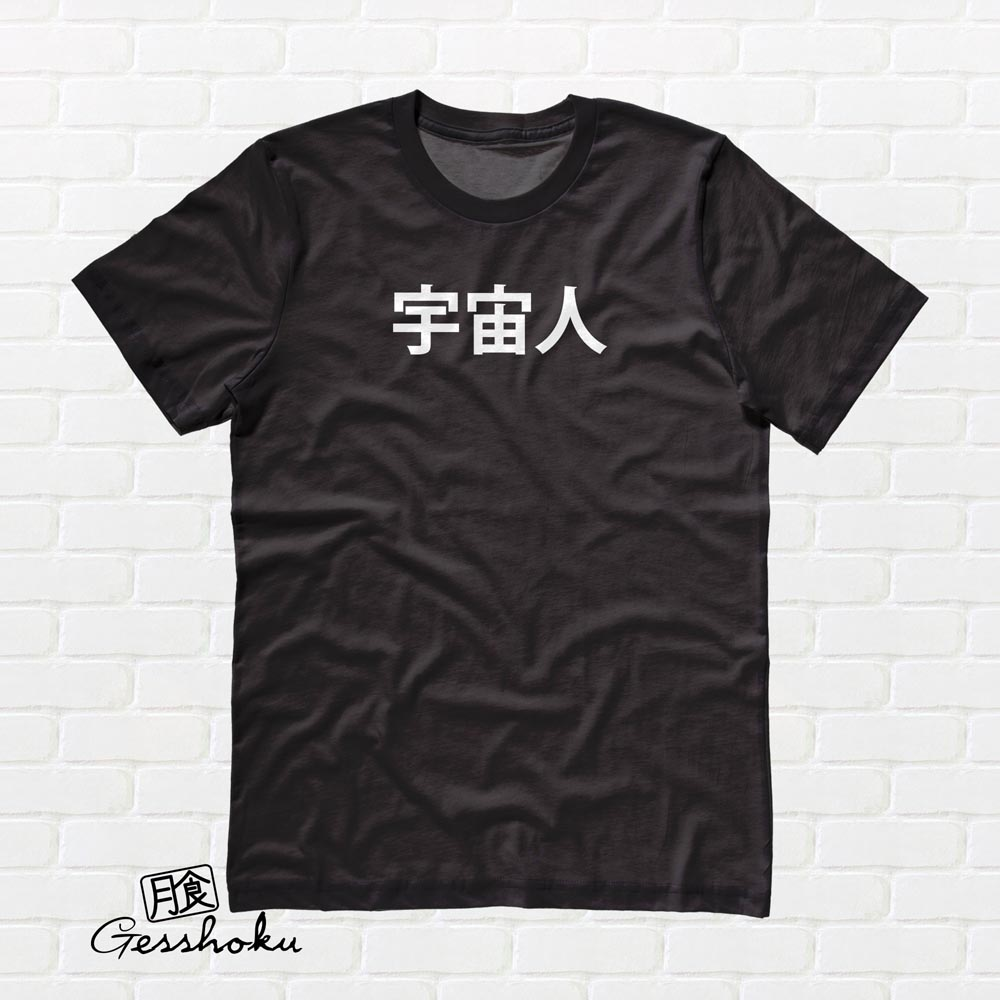"Uchuujin ""Alien"" T-shirt - Black"