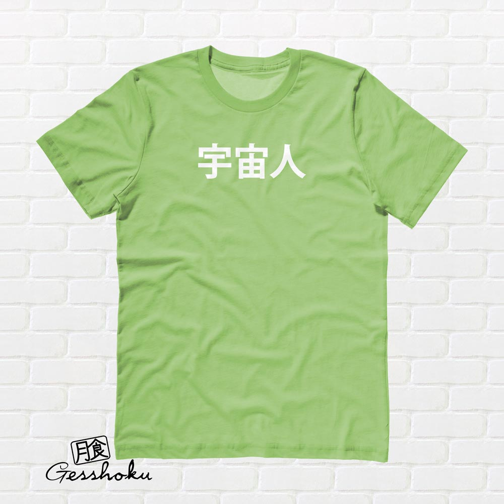 "Uchuujin ""Alien"" T-shirt - Lime Green"