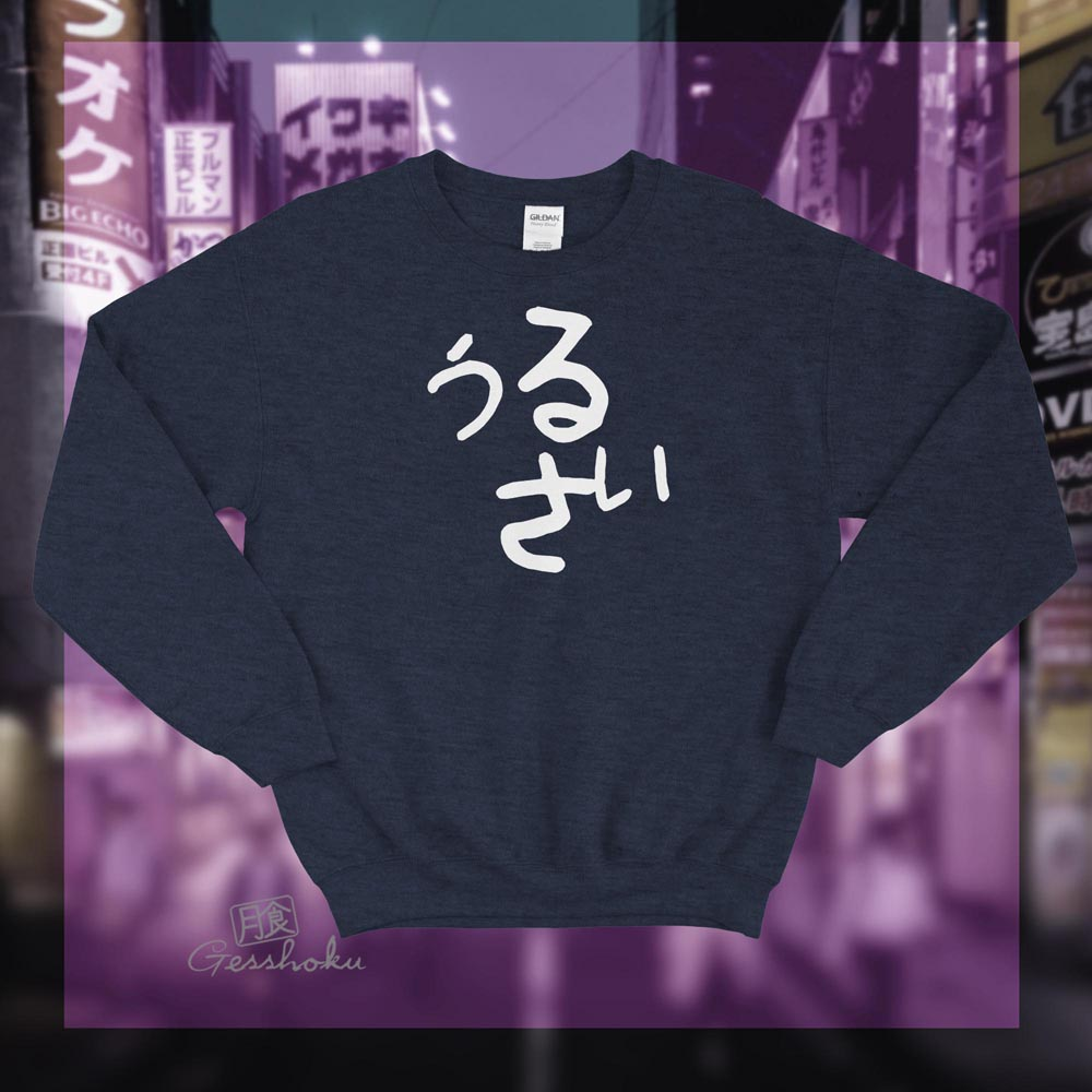 Urusai Crewneck Sweatshirt - Heather Navy