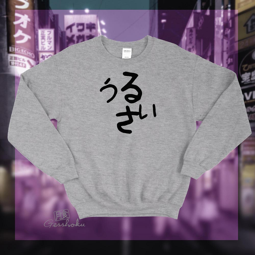 Urusai Crewneck Sweatshirt - Light Grey