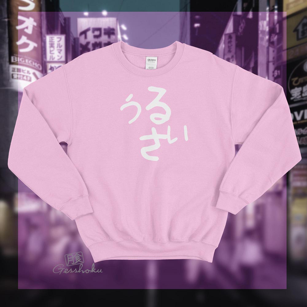 Urusai Crewneck Sweatshirt - Light Pink