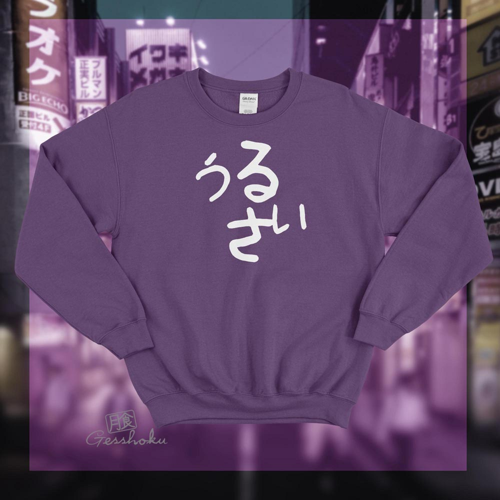 Urusai Crewneck Sweatshirt - Purple