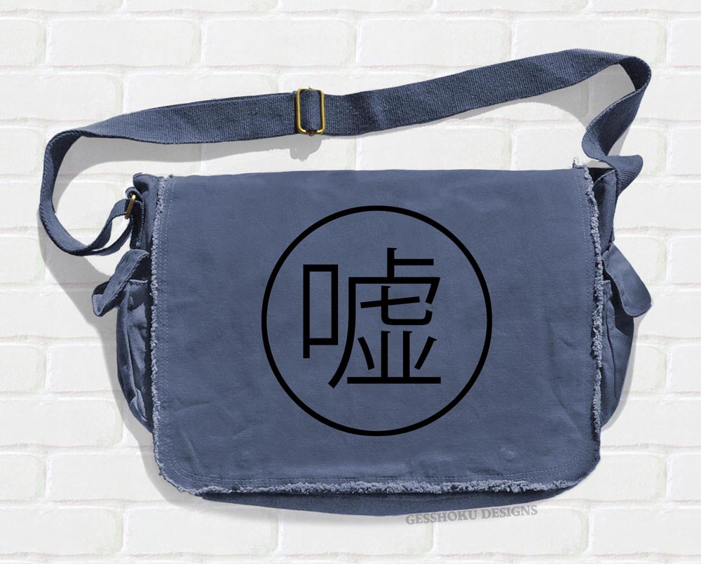 "Uso ""Lie"" Kanji Messenger Bag - Denim Blue"