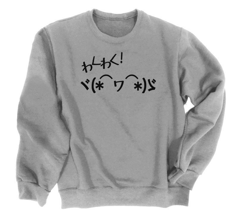 Waku Waku Happy Kaomoji Crewneck Sweatshirt - Light Grey
