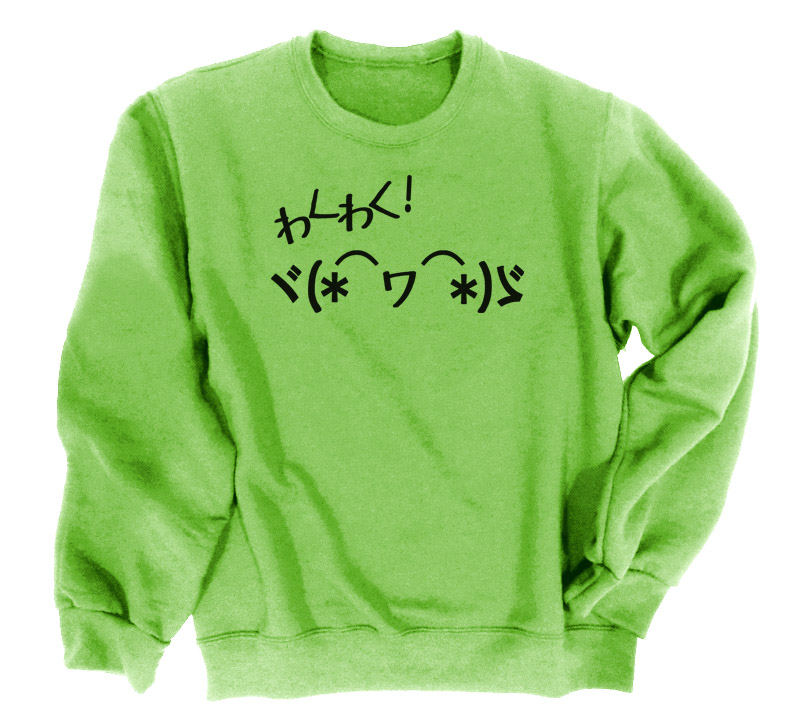 Waku Waku Happy Kaomoji Crewneck Sweatshirt - Lime Green