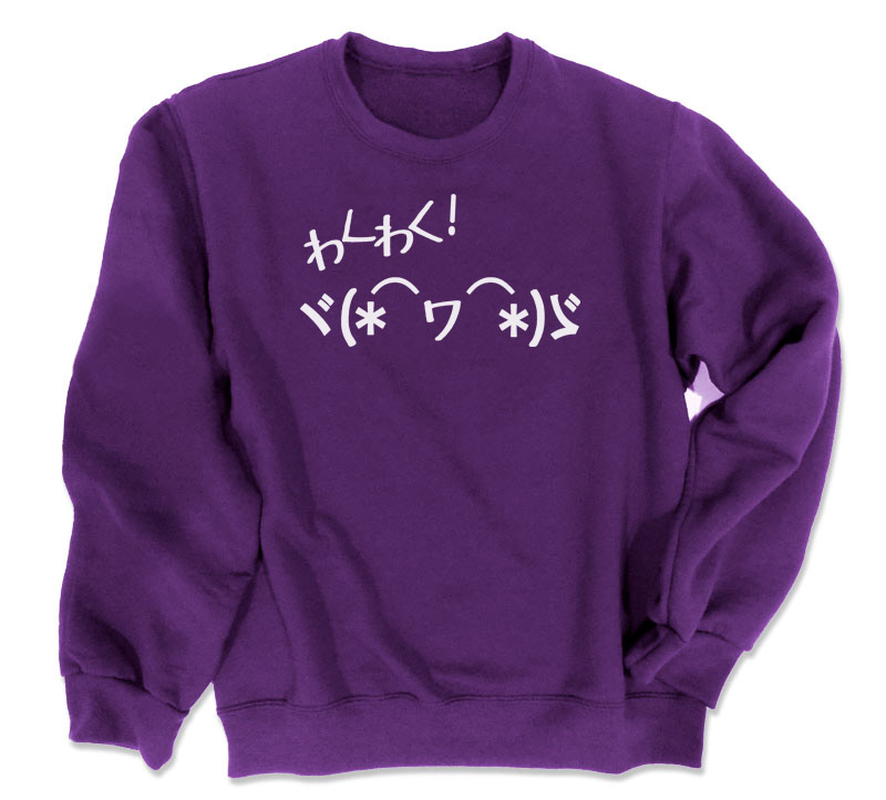 Waku Waku Happy Kaomoji Crewneck Sweatshirt - Purple