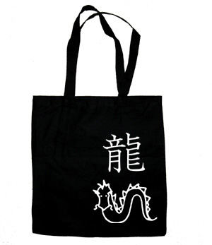 Year of the Dragon Tote Bag (silver/black)