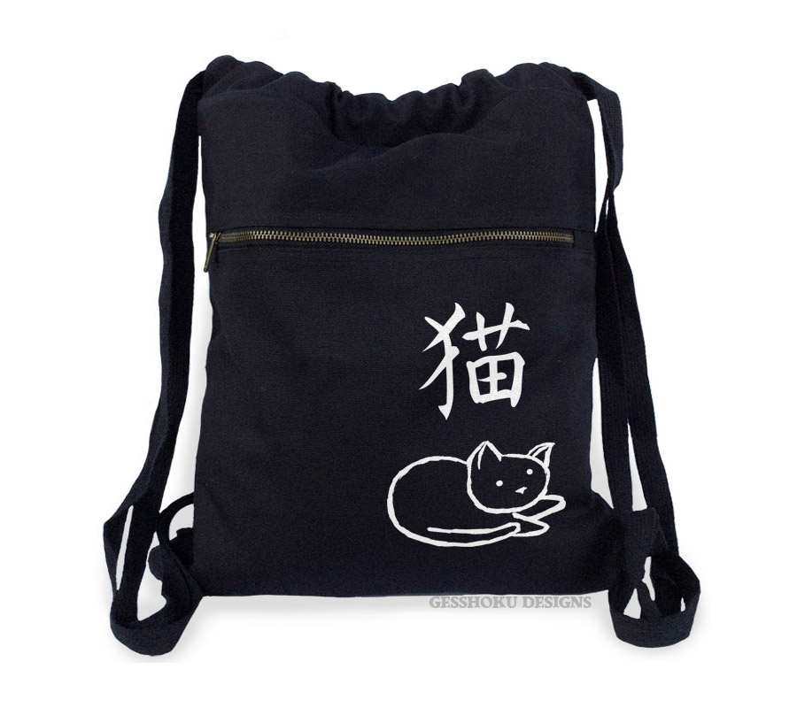 Year of the Cat Cinch Backpack - Black