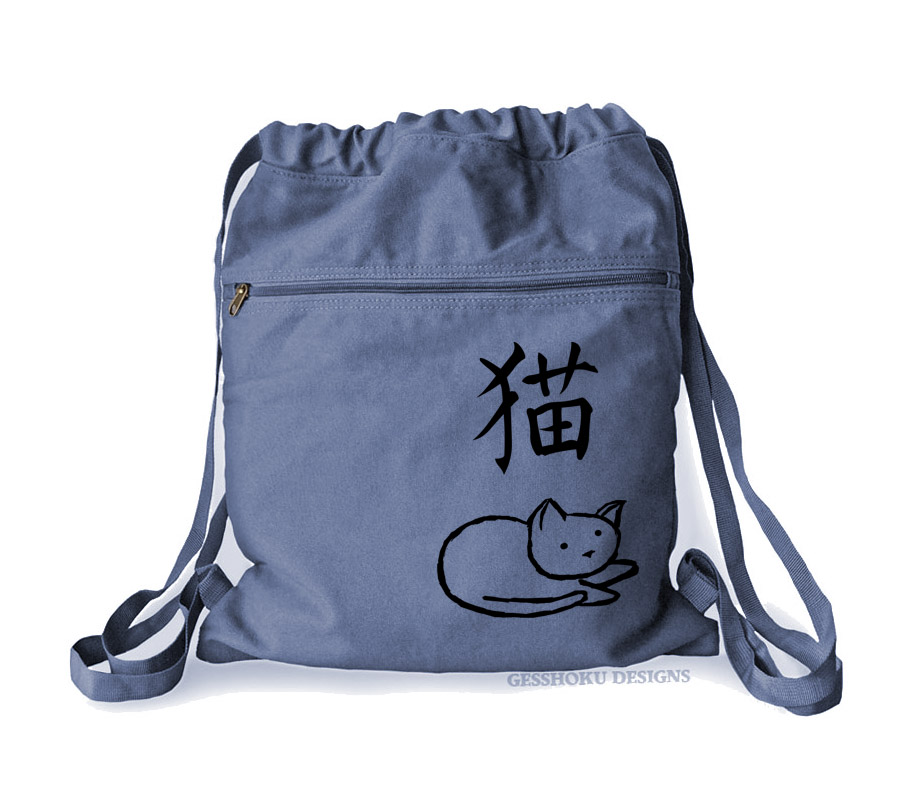 Year of the Cat Cinch Backpack - Denim Blue