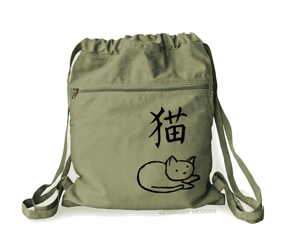 Year of the Cat Cinch Backpack - Khaki Green