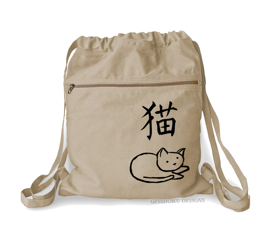 Year of the Cat Cinch Backpack - Natural