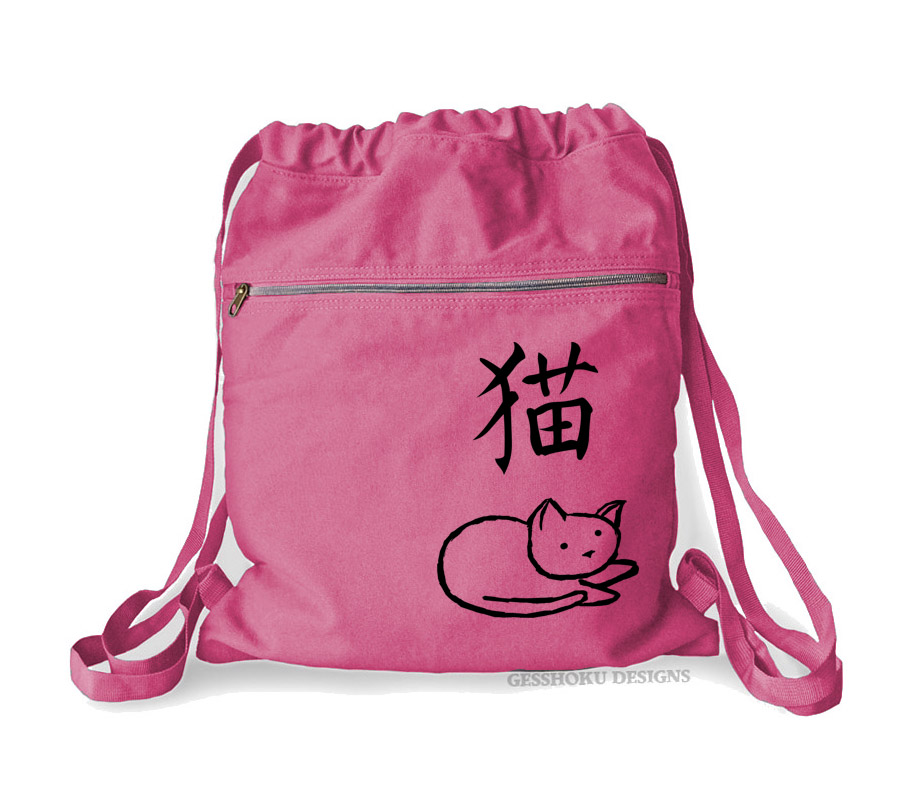 Year of the Cat Cinch Backpack - Raspberry