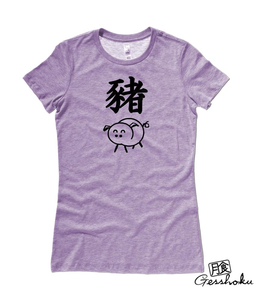 Year of the Pig Chinese Zodiac Ladies T-shirt - Heather Purple
