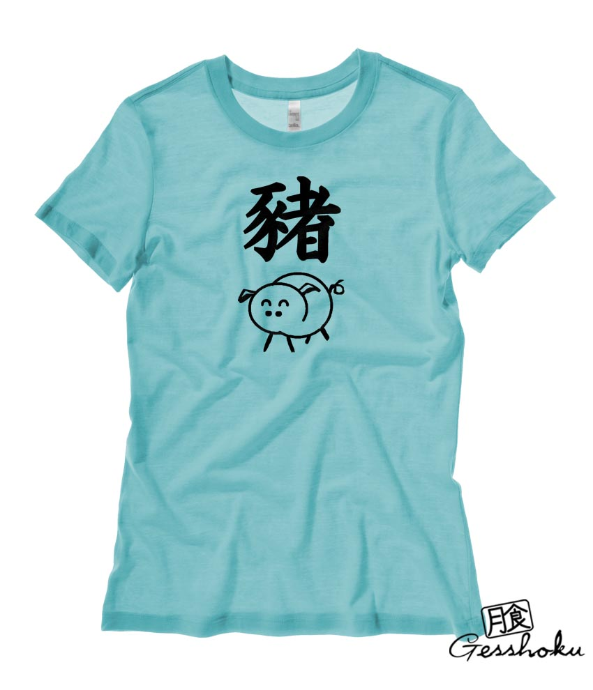 Year of the Pig Chinese Zodiac Ladies T-shirt - Teal