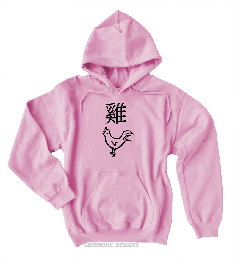 Year of the Rooster Pullover Hoodie - Light Pink