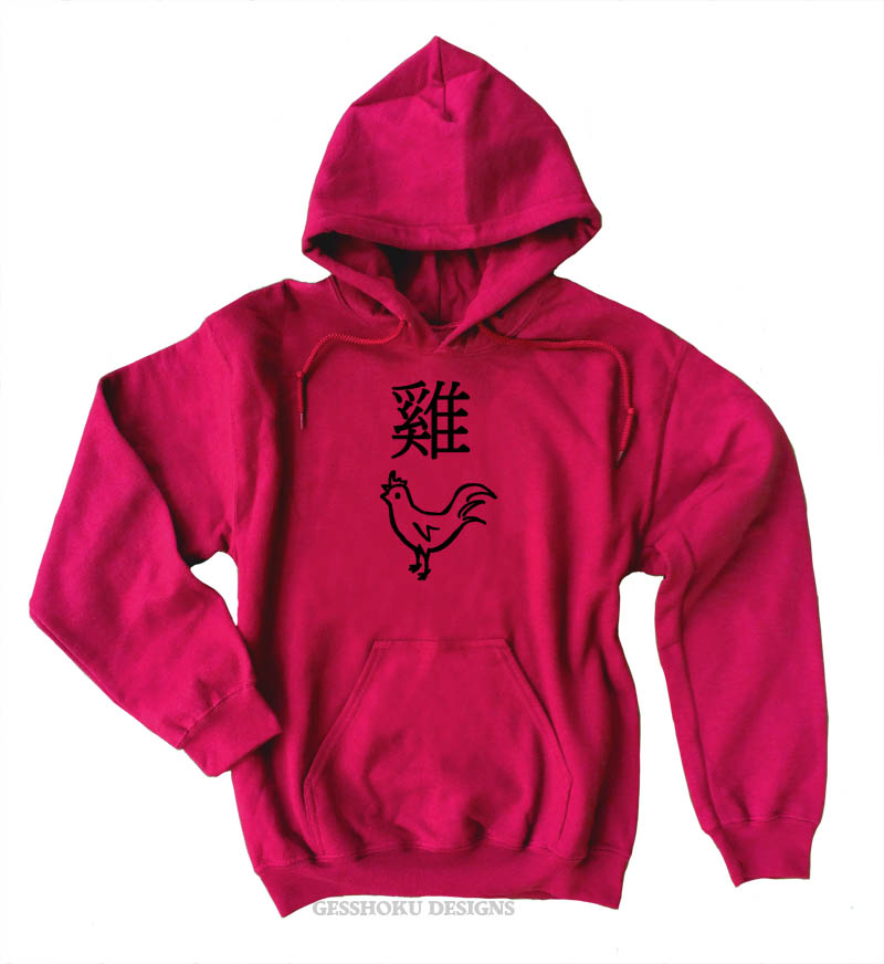 Year of the Rooster Pullover Hoodie - Red