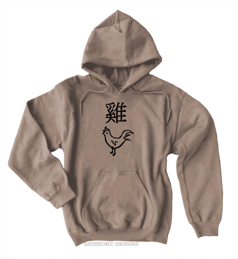 Year of the Rooster Pullover Hoodie - Khaki Brown