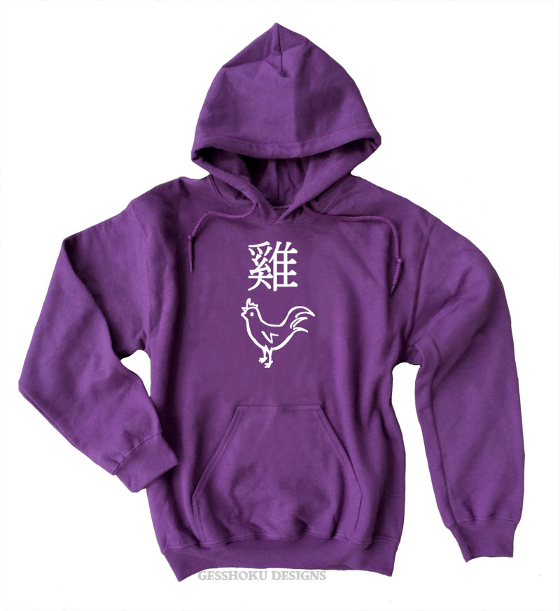 Year of the Rooster Pullover Hoodie - Purple