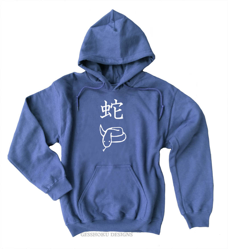 Year of the Snake Pullover Hoodie - Heather Blue